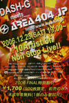 Area404_flyer_1