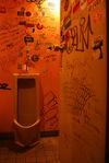 Loft_restroom
