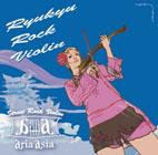 Ryukyu_rock_violin